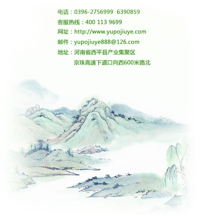 20111026083105561.jpg