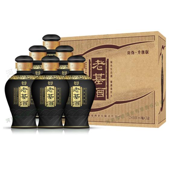 豫坡老基酒地之基升级版 50度500ml*6 浓香型 河南白酒 地方特产 纯粮食酒