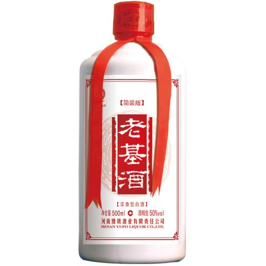 【简老基】豫坡 老基酒 简装版 50度500ml 浓香型 纯粮食酒 单瓶装