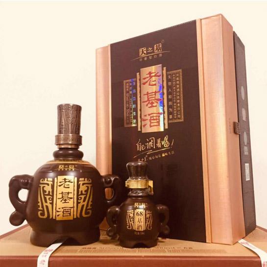 天之基 浓香型 河南 白酒 纯粮食酒 DIY单盒装(1大瓶50度+1小瓶68度)